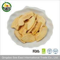 Wholesale BRC certified Factory supply Freeze Dried Papaya Chips pawpaw Crispy Fruit from china suppliers