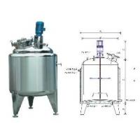 Wholesale Professional Mixing bucket / Tank Agitator Mixer / mixing equipment for Liquid with Milling from china suppliers