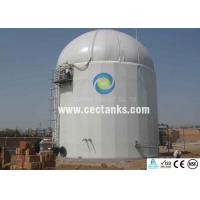 Wholesale Anaerobic reactor porcelain enamel glass lined tank corrosion resistant from china suppliers