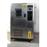 Wholesale 1000L Laboratory Temperature Humidity Test Chambers With TEMI 880 LCD Touch Screen from china suppliers