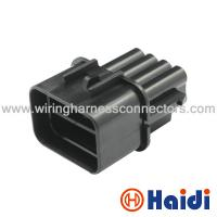 Wholesale Wire Joints Motorcycle Wiring Connectors Male Female  Waterproof PB621-08020 from china suppliers