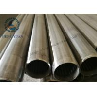 Wholesale Continuous Slot Johnson Stainless Steel Well Screens Sand Control 80MM Diameter from china suppliers