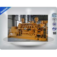 Wholesale 20kw Gas Generator Set from china suppliers