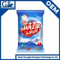 Wholesale products imported soap powder/washing detergent laundry powder/Washing Powder from china suppliers