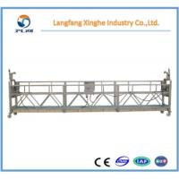 Buy cheap High rise building cleaning suspended scaffolding / electric hoist gondola platform / window cradle from wholesalers