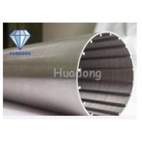 Buy cheap API 5L Johnson Screens from wholesalers