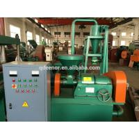 Buy cheap Tyre Rubber Crumb Grinding Machine/Fine Rubber Powder Packing Machine from wholesalers