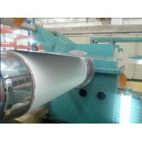 Wholesale ASTM AISI 2B No.1 Finished 201 Stainless Steel Flat Sheets 4' x 8' from china suppliers