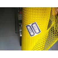 Buy cheap mosquito screen door/aluminum wire mesh/fiberglass mesh insect screen from wholesalers