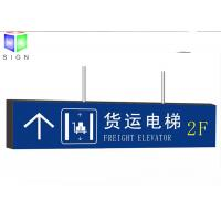 Wholesale Metro Double Sided LED Light Box Sign High Brightness , Illuminated Lightbox Indicator from china suppliers