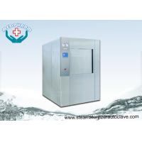 Wholesale Big Colorful Touch Screen Lab Autoclave Sterilizer With 4 Adjustable Level Feet from china suppliers