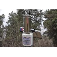 Wholesale Hazard Warning Disaster Monitoring System Supports Timed Reporting / Real-Time Measurement from china suppliers