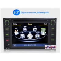 Wholesale Car Stereo for Toyota RAV4 Hilux Land Cruiser Prado Camry Corolla GPS Navi Stereo DVD from china suppliers