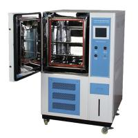 Wholesale Laboratory Equipment Temperature Humidity Test Chamber Environmental Climatic Chamber from china suppliers
