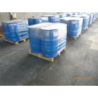 Wholesale Cocamidopropyl betaine(CAB-35) for detergent surfactant/Ion surface active agent Cocamidopropyl betaine from china suppliers
