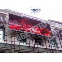Wholesale RGB P6 HD LED Displays IP65 , Brightness 5000cd / m² led panels for video  from china suppliers