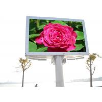 Wholesale 1 R1G1B High Brightness Outdoor Full Color LED Display Module Smd Led Billboard from china suppliers