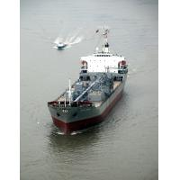 Wholesale Professional Bulk Carrier Loading Procedure Accurate Record Strict Standard from china suppliers