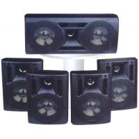 Quality 2-Way 8 Ohm 40w Molded Stereo PA Speaker For KTV , Concert for sale