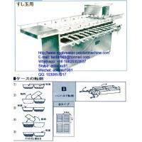Wholesale Japan Style Automatic Egg Fryer from china suppliers