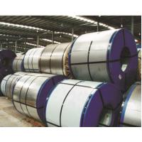 Wholesale 20/20 EGI Electrolytic Galvanized Steel Coils JIS G3302 ASTM A653 EN 10147 508MM from china suppliers