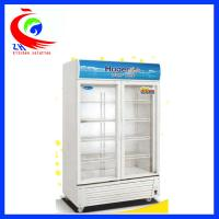 Wholesale Glass Door Soft Drink Upright Refrigerator Display Cooler Freezer Showcase from china suppliers