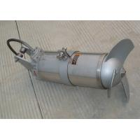 Quality CE Submersible Mixer / Submerged Mixing Agitator SUS304 For Bioreactor Tank for sale