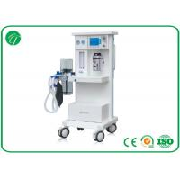 Wholesale High Definition Mobile Gas Anesthesia Machine For Adult / Child from china suppliers