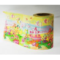 Wholesale Ice cream packaging film roll , Ice cream wrapper , Ice cream plastic film from china suppliers