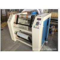 Wholesale YYRW Series Semi-automatic Stretch Film Rewinder Machine from china suppliers
