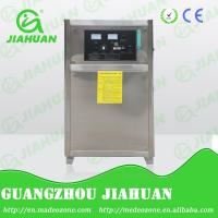 Wholesale 15gr/h well oxygen concenteation water treatment ozone generator for fish farming from china suppliers