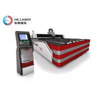 Wholesale Industry Kitchen Ware 500W CNC Metal Optical Fiber Laser Cutting Equipment from china suppliers