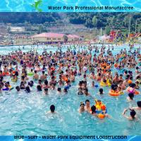 Wholesale 6000 Sqm Big High Hurricane Wave Pool Vacuum Machine For Water Park Equipment from china suppliers