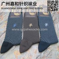 Wholesale Popular Dark Color Wholesale Mid Calf Cotton Men Socks from china suppliers