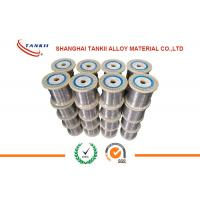 Wholesale NiCr60/15 Nicr Alloy ,  Nickel Chromium Resistance Wire 0.05mm-10.0mm Diameter from china suppliers
