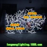Wholesale fruit decorative light,holiday motif light,christmas light,tree branch light from china suppliers