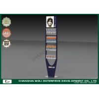 Wholesale Durable Man facial foam cosmetic rack 4 tier metal display stands for shopping mall from china suppliers