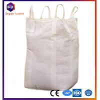 Buy cheap Customized UV Treated Cements Bag 1 - 2 Ton Food - Grade Liners from wholesalers