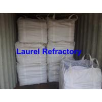 Wholesale Steel Fiber Strengthened Unshaped Refractory Castable In Furnace from china suppliers