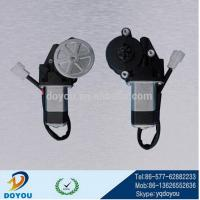 Wholesale 7T window motor power window motor from china suppliers