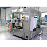Wholesale OPP / BOPP Film Hot Melt Labeling Machine Customized Fully Automatic from china suppliers