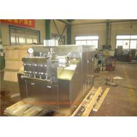 Wholesale High Efficiency milk pasteurizer Homogenization Machine Food Homogenizer 4000 L/H 250 bar from china suppliers
