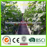 Wholesale Promotion!weed mat/weed block/weed barrier/landscape fabric from china suppliers