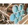 Seamless Hot Rolled Steel Plate DIN 2391-1 CSN EN 10305-1 CSN 426710 CSN 420260 for sale