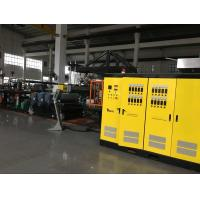 Buy cheap EVA sheet extruder machine, CE certificated, ISO9001 from wholesalers