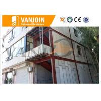 Wholesale Eps Composite Insulated Panels High Efficiency Prefabricated Wall Boards from china suppliers