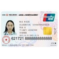 Wholesale Custom Security ID Card with Contact IC and ATM Card Function from china suppliers