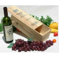 Wholesale Good quality pine wooden wine box for sale from china suppliers