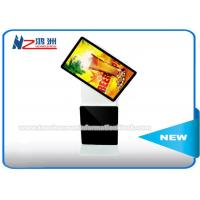 Wholesale Digital Signage Touch Screen Outdoor Information Kiosk For Advertising / Check In from china suppliers