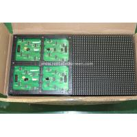 Wholesale High Brightness Led Module SMD3528 1R1G1B 244*244 p7.62 from china suppliers